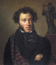 Alexander Pushkin by Orest Kiprensky, 1821